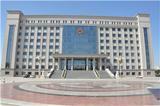 南大港政府